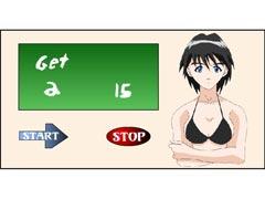 Strip poker jeu de sexe